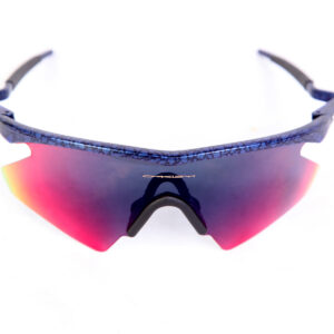 Oakley Wrap Around Sunglasses